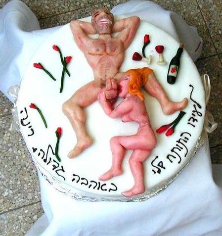 naughty-cake.jpg